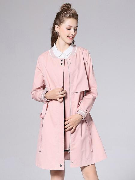 Pink Chic Long Sleeves Zipper Closure Layered Long Trench Coat for Women